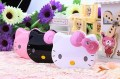Jabarang-Enterprise-Special-Edition-Hello-Kitty-Power-Bank-4300mAh-deals-navigator-malaysia-deal-bulk-purchase-like-groupon-malaysia